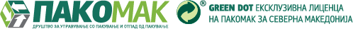 logo pakomak so greendot koregirano
